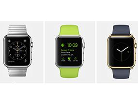 Hoeveel soorten Apple watches zijn er?