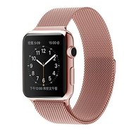 Apple watch 38mm milanees